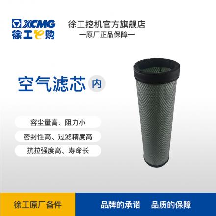 安全滤芯 XCMG-KNL-030D01 XE305D 保外专用